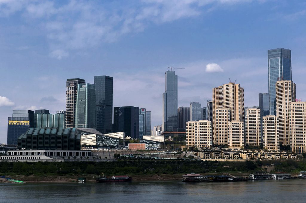 interesting facts about chongqing