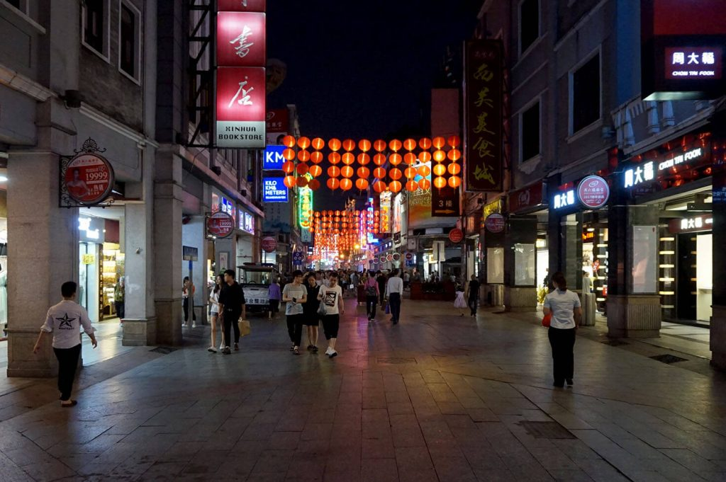 Shangxiajiu Street at night