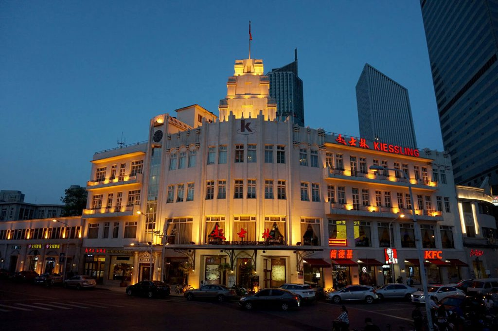 Colonial charm of Tianjin