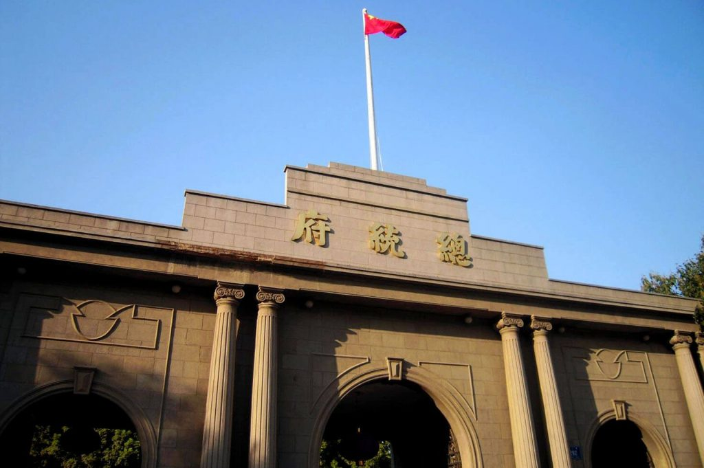 Presidential Palace Nanjing
