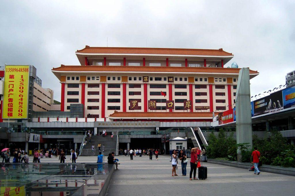 Futian District