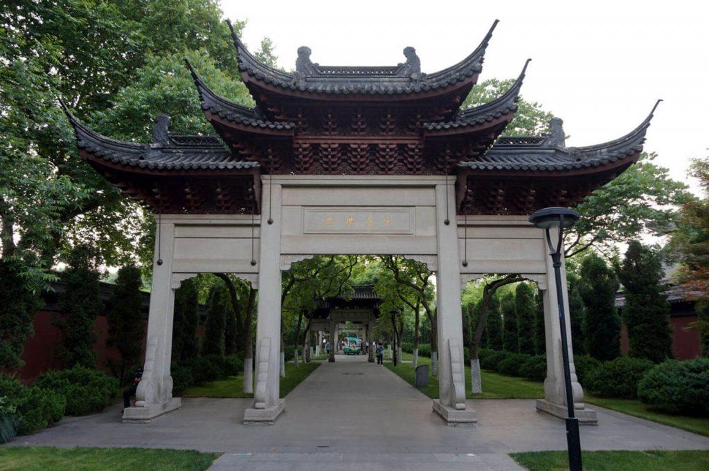 Qianwangci