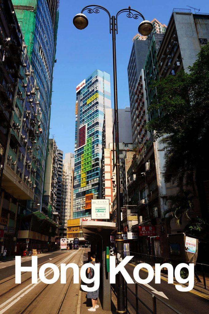 Narrow street in Hong Kong
