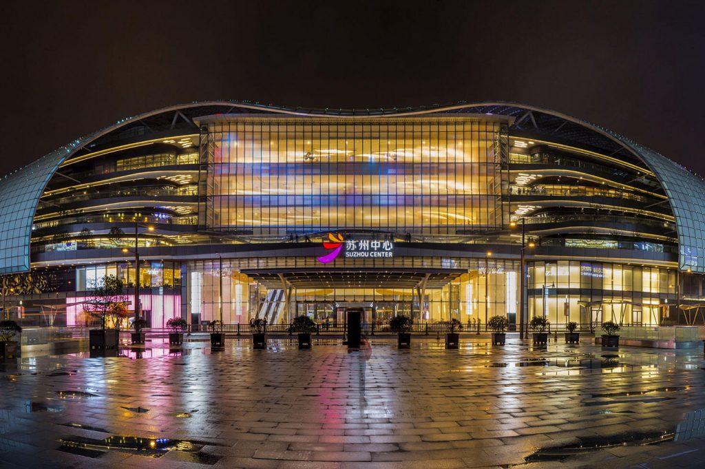 Suzhou Center Mall
